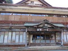 こちらが本館の入口です。 さすが、山形県で最古の旅館建築物。  中どうなってんだろう~ ローマ風呂楽しみ~♪    …あれ、玄関の中に貼り紙ある。  「本日休業」   お盆期間は日帰り入浴お休みなんだって( ;∀;)