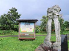 次に行ったのが、Googleマップで見つけて気になった陸羽東線堺田駅すぐそばにある分水嶺。