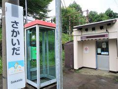 ホームに公衆電話があるのも珍しい。