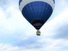 あ・ら・伊達な道の駅。  土日祝日には熱気球係留登場体験をやっています。 息子が乗りたいと言ってましたが、時間が無いのでまた今度。