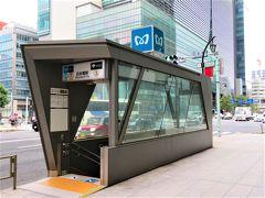 自宅スタート京成線直通で都営日本橋駅に到着。