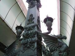 スケッチされている人を来るたびに見る日本橋麒麟像。 https://www.soumu.metro.tokyo.lg.jp/01soumu/archives/0717nihonbashi.htm