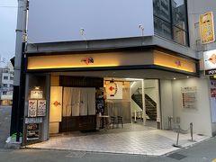 一鴻 徳島駅前店