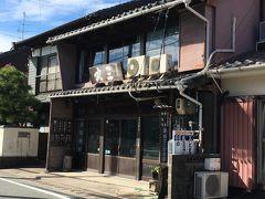 12<堀江三郎商店> 宿場の真ん中あたりにある歴史あるたたずまいの「堀江三郎商店」。 ここも、海産物を扱うお店。外観と異なり、リゾットやパスタにも合う「ペペロンちりめん」を開発したりするイケてる店です。 ※http://www.maru3.biz/