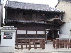20<史跡 脇本陣> 舞坂宿のメイン施設といえるのが「舞阪宿脇本陣」。 東海道の中で現存する脇本陣はここだけ。とても貴重な建物です。