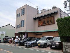 26<活魚料理 魚あら> 脇本陣から2~3分の所にあるのが、「活天丼」で有名な「魚あら」。 ここは、以前から有名店でしたが、9月に「バナナマンのせっかくグルメ!!」で取り上げられたこともあって、さらに激混み。 関東、中京、関西ナンバーの車が次々とやってきていました。