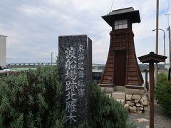 29<北雁木(きたがんげ)> 雁木(がんぎ・・舞坂では「がんげ」という)は、船着き場のこと。 舞坂宿では、身分の違いや用途別に3つの雁木がありました。 ここは、一番北側にある身分が高い人が使った雁木です。