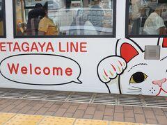 東急世田谷線 宮の坂駅ホーム 電車の車体に招き猫