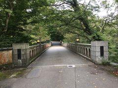 黒谷橋を渡ります