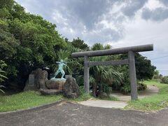 宇宙センターをあとにしてしばらく走って、門倉岬に到着。