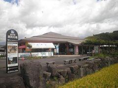 続いて竹田市のお隣、大野市緒方町の「原尻の滝」へ。ここは道の駅が併設され、駐車場も兼ねています。