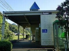 ●丹鉄 丹後神崎駅  この駅は、昭和32年に国鉄の駅として営業を開始しました。 かつては、夏限定で特急が停車する駅だったそうです。 「神崎海水浴場駅」という名称も持っています。