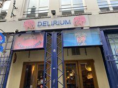 デリリウムカフェ