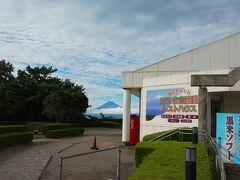 足柄越えたら渋滞は解消。 宿に直行すると早すぎるし、お天気も良さげなので、戸田岬あたりを目指します。 途中、だるま山高原レストハウスに寄ります。