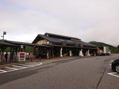 続いて『道の駅木曽福島』