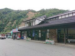 続いて『道の駅長野市大岡特産センター』に停車です。まだまだ時間調整が必要ダ。