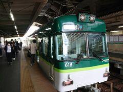 JR大津京降りてで京阪大津京駅まで。 そして坂本比叡山口まで。 JR大津京駅と京阪大津京駅は少し離れているんですね。信号待ちもあって予定の電車に乗り遅れそうになりました。ちょい焦った(*_*; アプリ(乗り換えナビ)の時間、やや甘めじゃーん。