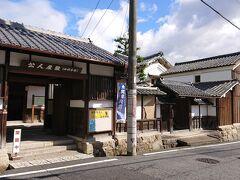 まず最初に行ったのが公人屋敷。武家屋敷の造りです。 江戸時代に延暦寺の僧侶でありながら妻帯(さいたい)と名字帯刀(みょうじたいとう)を認められた「公人(くにん)」が住んでいた住居の一つだそうです。