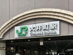 スタート、ゴールは同じ大井町駅。 平日ですが参加者はそれなりにいるようです。