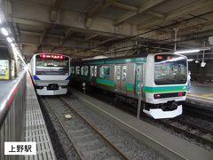 13:30 鶴見から36分。 北の玄関口、上野駅に着きました。