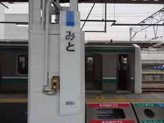 16:00 上野から2時間6分。 水戸に到着。