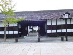 藩校養老館。学問と武芸を修める場所だった。