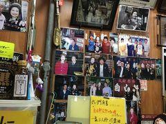 自由軒 名物カレー  店内は有名人の写真が多数貼ってますね