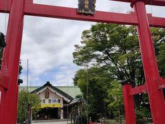 駅近くに戻ってきて神社。