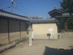そのまま中宮寺に行きます。
