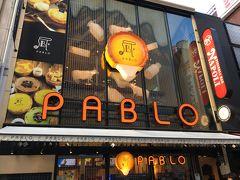 PABLO  今は札幌にも支店があるのでうれしいです