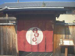 お昼ごはんは 玄米庵  予約して行きました。