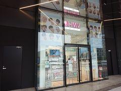 東京・お台場エリア『有明ガーデン』「シアター」2F  『HMV』の写真。  店内はセブチだらけです♪ 画像をクリックして拡大してご覧ください。  HMV SPOT 有明ガーデンに「SEVENTEEN STORE」が 期間限定オープン!    <営業時間> 10:00~20:00   <開催期間> 2020年9月8日(火)~2020年10月11日(日)