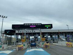 8時31分 琵琶湖大橋を通過~