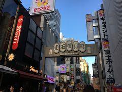 お店の右側は!宗右衛門町  歓楽街なんですねーこの場所にあるのは知りませんでした