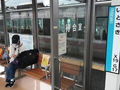 尾道駅まではあとひと駅