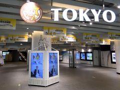 ●押上駅 (スカイツリー前駅)  遅い夏休みを取ることとなったこの日、都営浅草線に乗り、「東京スカイツリー」の玄関口の1つである「押上駅」へとやってきました。  ちなみにこの夏、何やかんやあって夏休みを取れてなかったんですが、上司から「絶対消化しろ」と言われ・・・これも働き方改革の影響なんでしょうか???  さっそく改札を出て隣接する「東京ソラマチ」へと向かうと、「8周年」の文字がたくさん・・・東京に住んでいながら、8年目にして初めて訪れることに(苦笑)