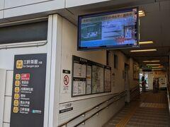 10分かからず、世田谷線の上町駅に到着(豪徳寺から2駅目になります)。 今日はここで折り返しですが、ちょっとだけよりみちをします