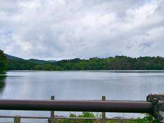 a.m.11:08 オーベルジュ ル・タンを出発して、せっかくだからと「一碧湖」までいってみた。 とはいえ、車だとすぐ。 雲が多かったので、あまり堪能できず(o'∀'o)んー、次!次行こう!!