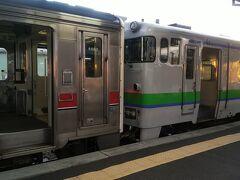 知床斜里駅で切り離しの為長時間停車して、再び釧路へ向けて発車。