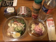 リガ での夕食。大型スーパーでサラダやお惣菜、黒パン、飲むヨーグルトを。美味しかったです。