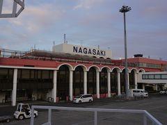 長崎空港にはほぼ定刻に到着しました。