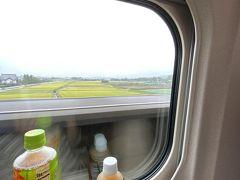 ★9:09 大宮から新幹線に乗車。えきねっとの半額チケットを利用すると、糸魚川までたったの4800円。これは超お得です。