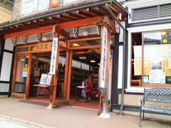 小樽経由で、函館に向かう。  小樽の観光地を車で散策  お父さん預かります。・・の幟