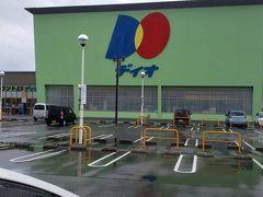 空港からの帰り道にスーパーで買い物することに。 ディオへきました。
