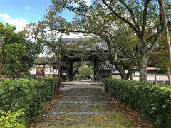 聖徳太子ゆかりのお寺、橘寺へ到着!拝観料350円なり。