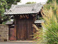 領玄寺山門 日蓮宗のお寺です。 この山門はいつも閉まっていて、向かって右側が出入り口になっています。