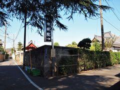 ヒマラヤ杉の三差路にある頤神禅院(いしんぜんいん)の看板。 この細い路地を入って行った奥の方にあります。