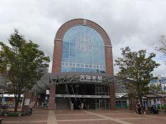 10分ほどでJR久留米駅に到着。