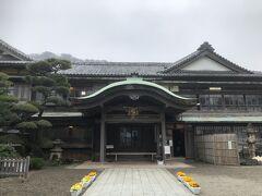 元々は伊勢神宮参拝者の休憩、宿泊施設だったそう。