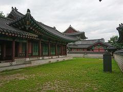 行く前は全く期待していなかったのですが、建物が綺麗に整備されていて、まるで昔にタイムスリップしたかのような感覚を味わえました。韓国の宮殿という雰囲気を肌で感じることができ、とても見応えがありました。  個人的に、今回の旅行で訪れた場所の中で、一番好きな場所になりました。